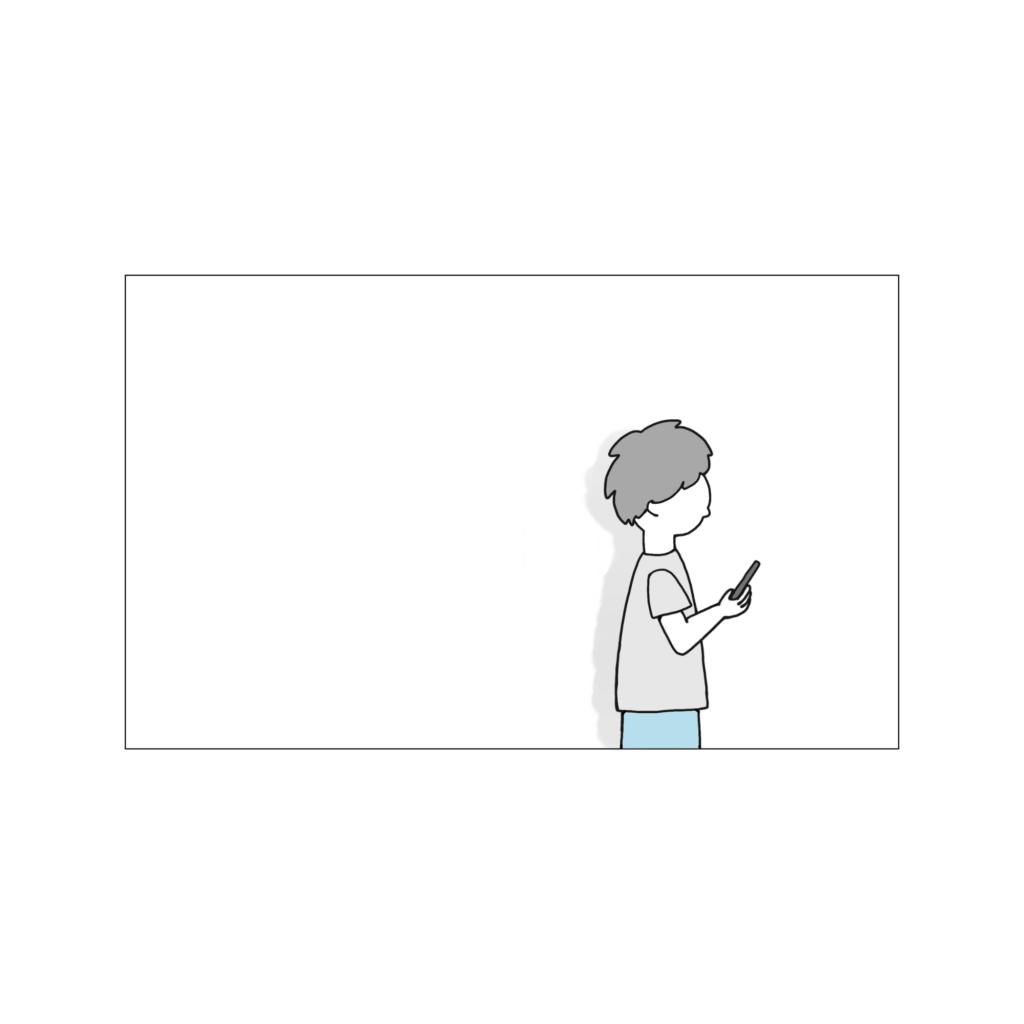 イラスト 漫画 かわいい 手書き  旦那にイライラする 携帯ばっかりいじってる