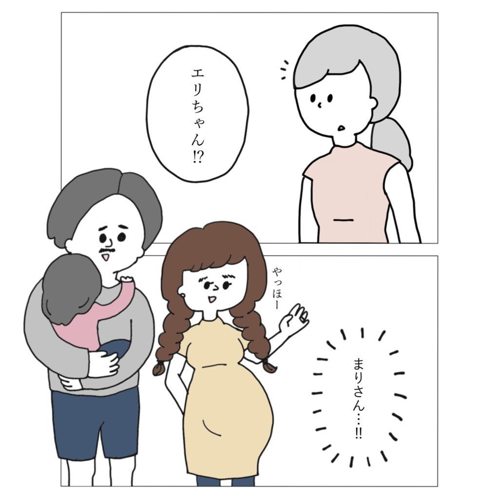 大好きな先輩が妊娠した