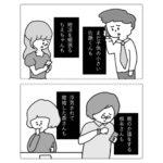 ストレス社会 イラスト イライラ 生き抜く