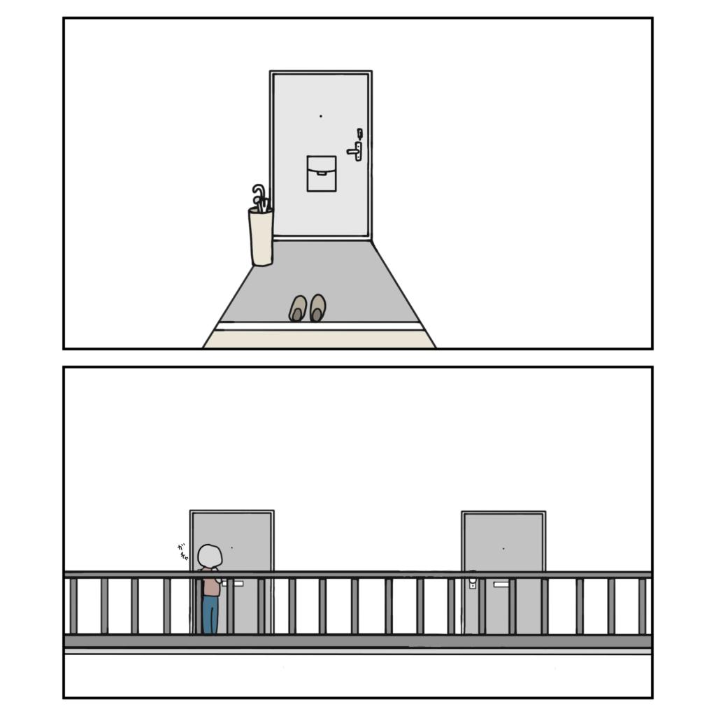 マンショん 鍵を締める イラスト 漫画 まんが