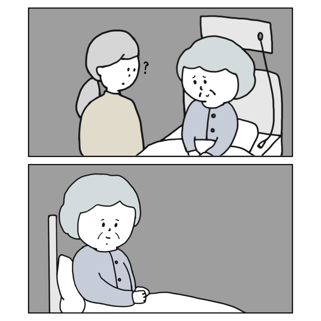 微笑んでくれるおばあちゃん 笑ってごまかす 夫婦 問題 女の子 女性 イラスト 漫画 いらすと