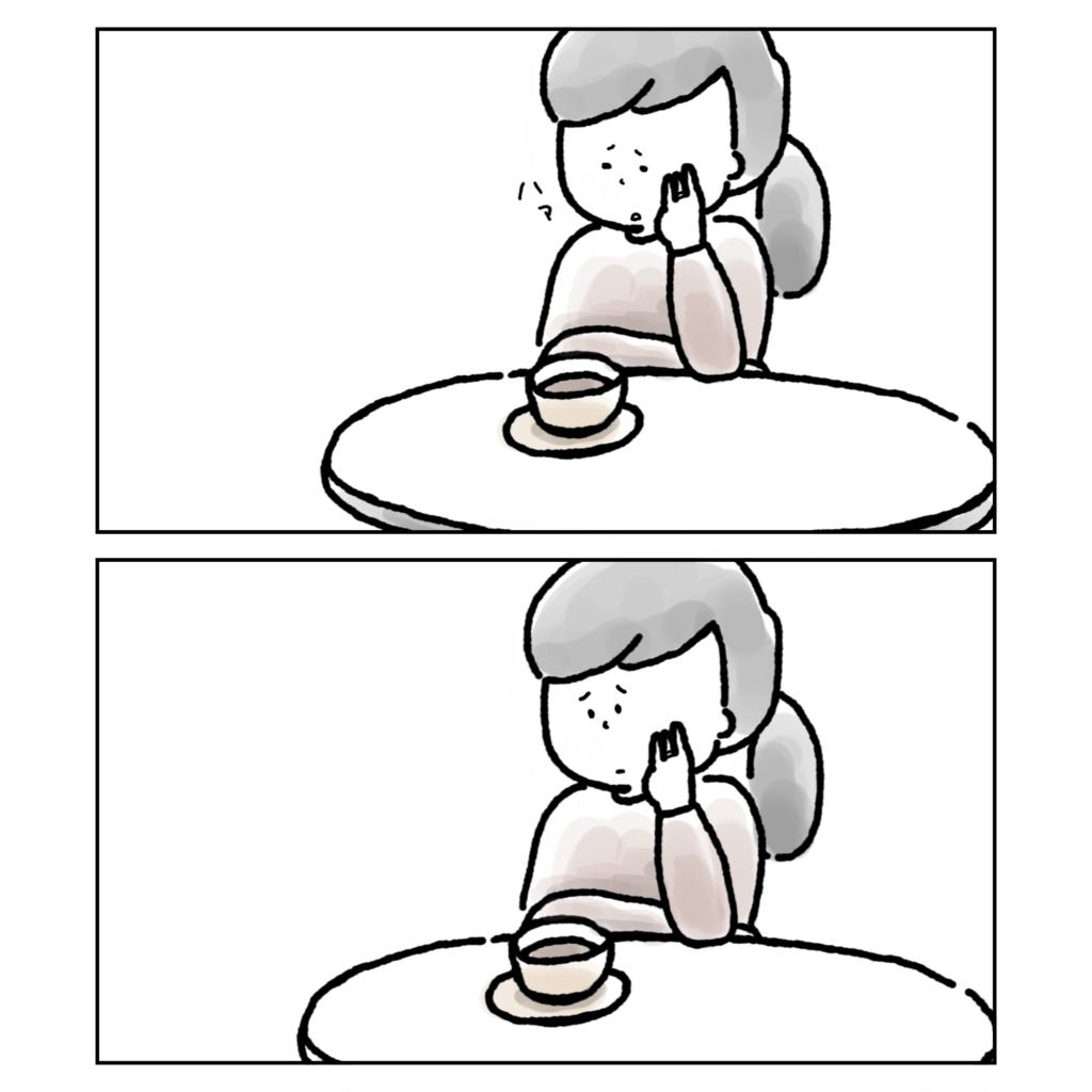 ためいき うんざり顏 カフェ 考え事 悩み 一人かふぇ 女性 イラスト 漫画 いらすと