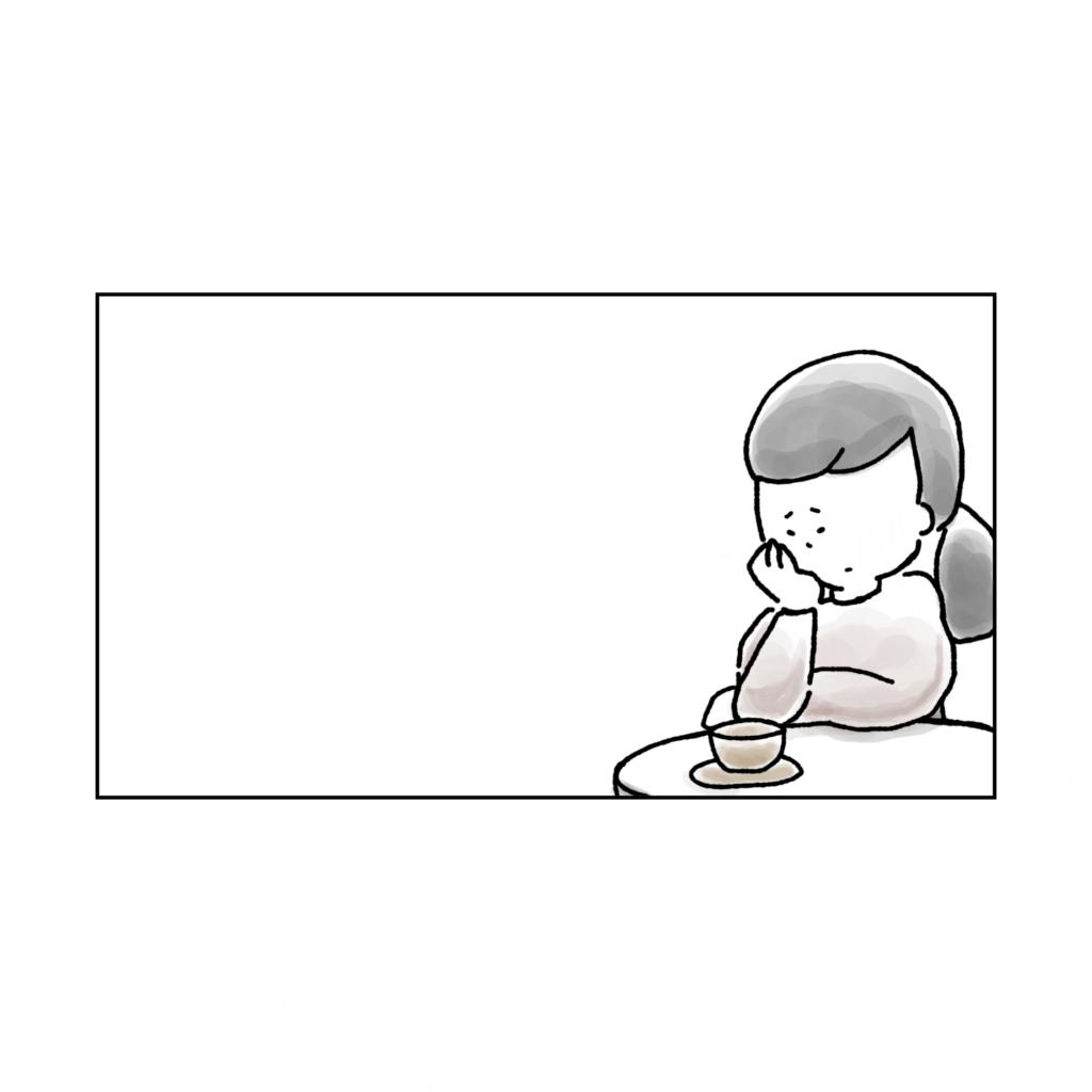 目を瞑る 忘れたい 夫婦 アラサー こなし夫婦 子供欲しい DINKS 離婚危機  女性 イラスト 漫画 いらすと