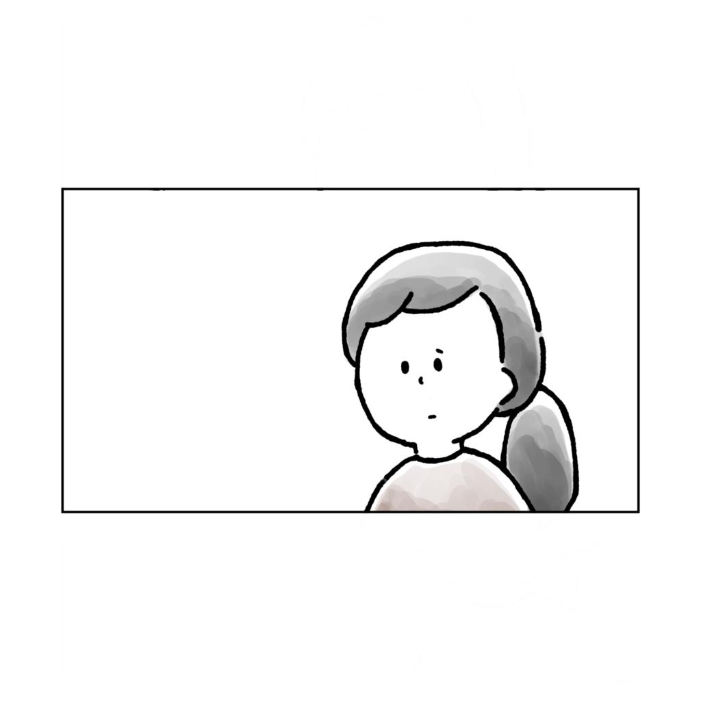 本音が分からない 女性 イラスト 漫画 いらすと エリの顔