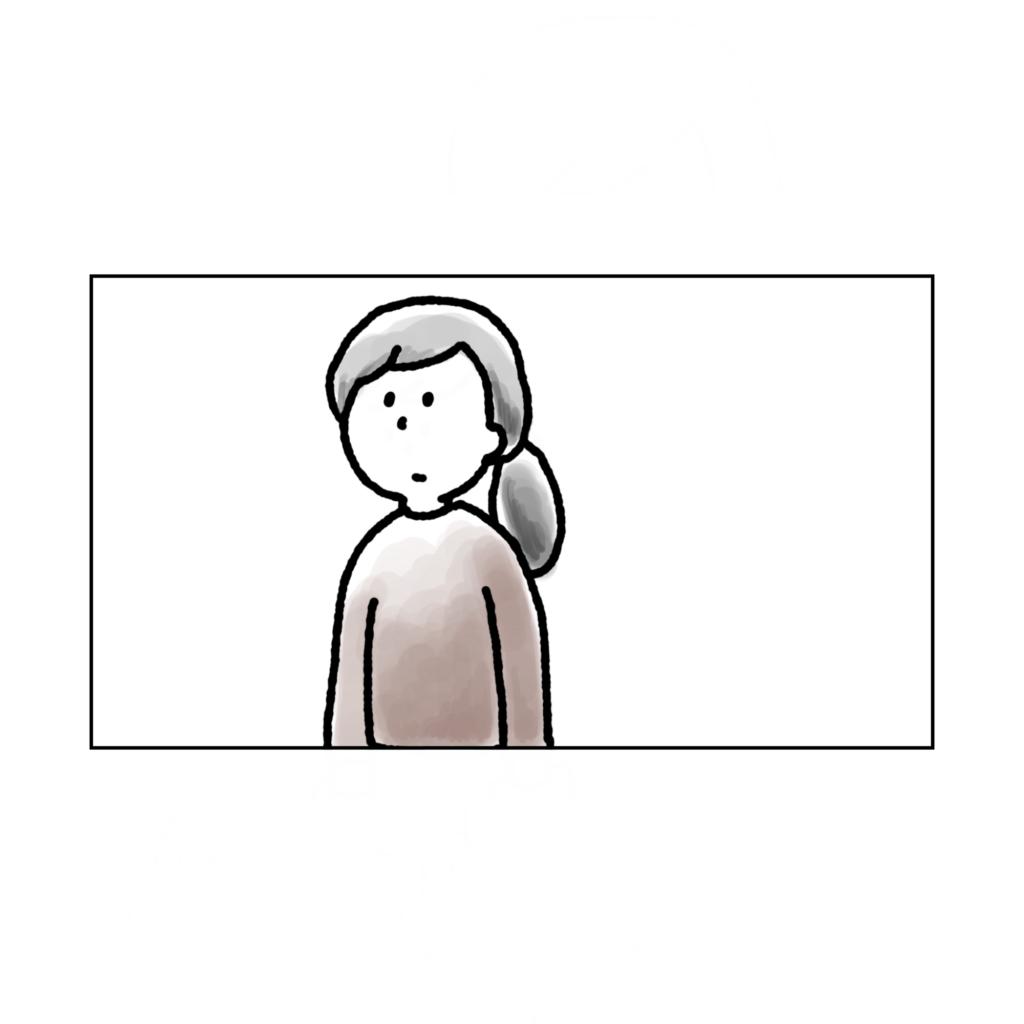 女性 イラスト 漫画 いらすと