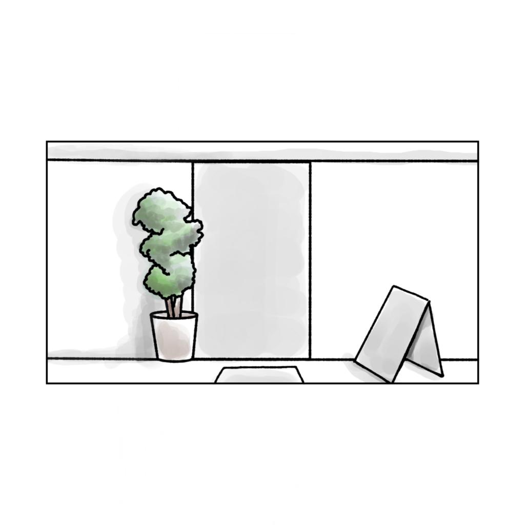 カフェの玄関 女性 イラスト 漫画 いらすと