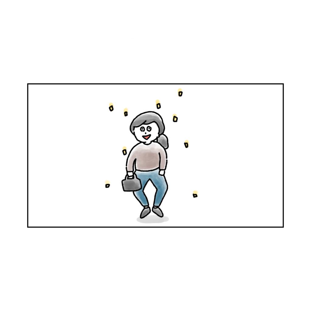 自分を好きになりたい アラサークライシス 息苦しさ 女性 女の子 まんが いらすと イラスト 漫画
