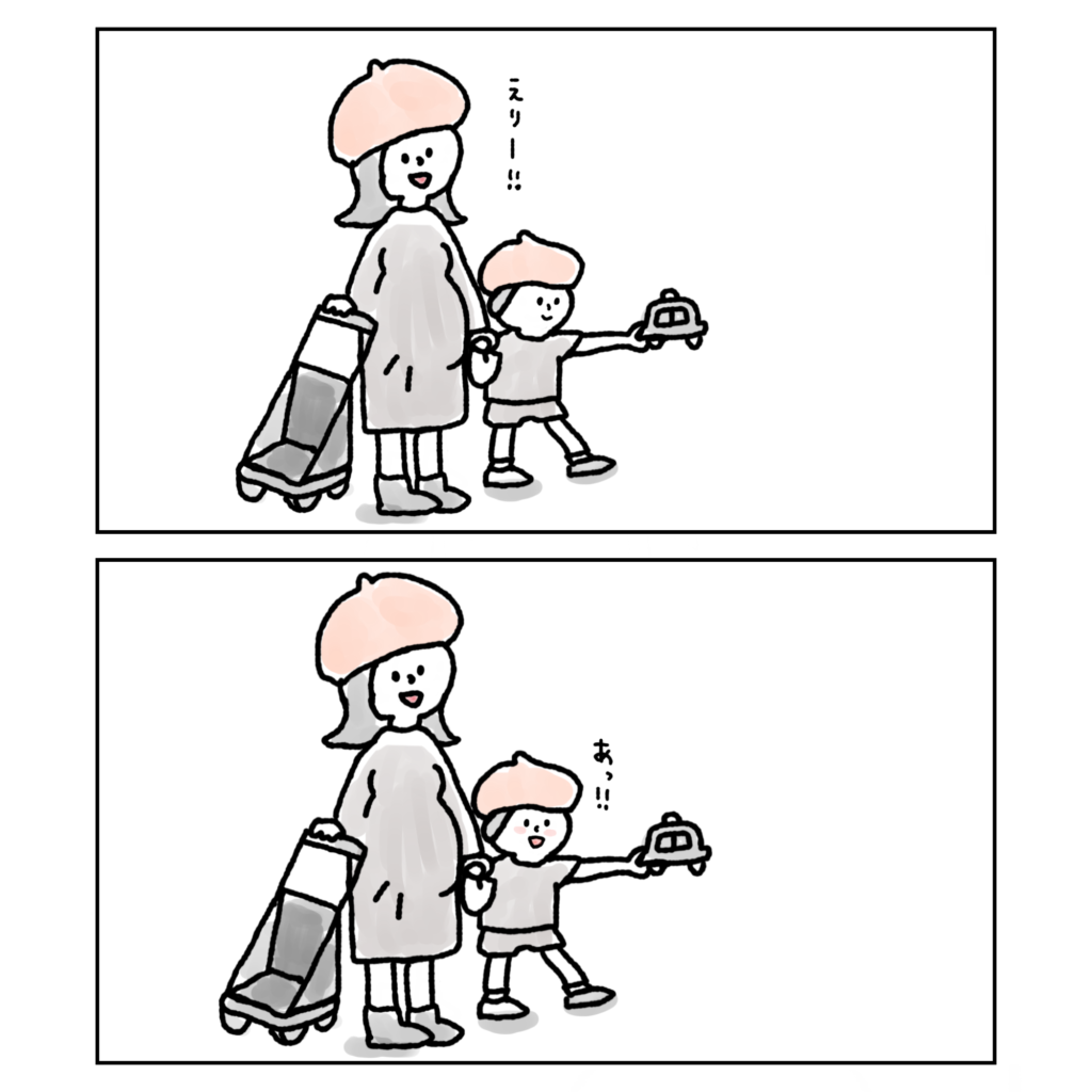 友達の子供に会う ベレー帽 子供 欲しい 女性 イラスト 漫画 いらすと