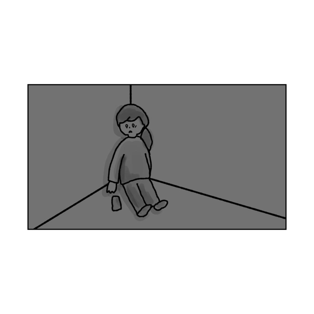 スマホ依存で自分にうんざり 子供 欲しい 女性 イラスト 漫画 いらすと