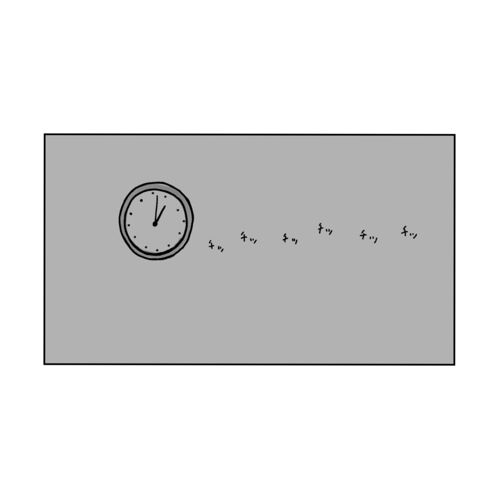 時計が刻む音 時間がむなしく進む 自己嫌悪 不妊様 女性 イラスト 漫画 いらすと