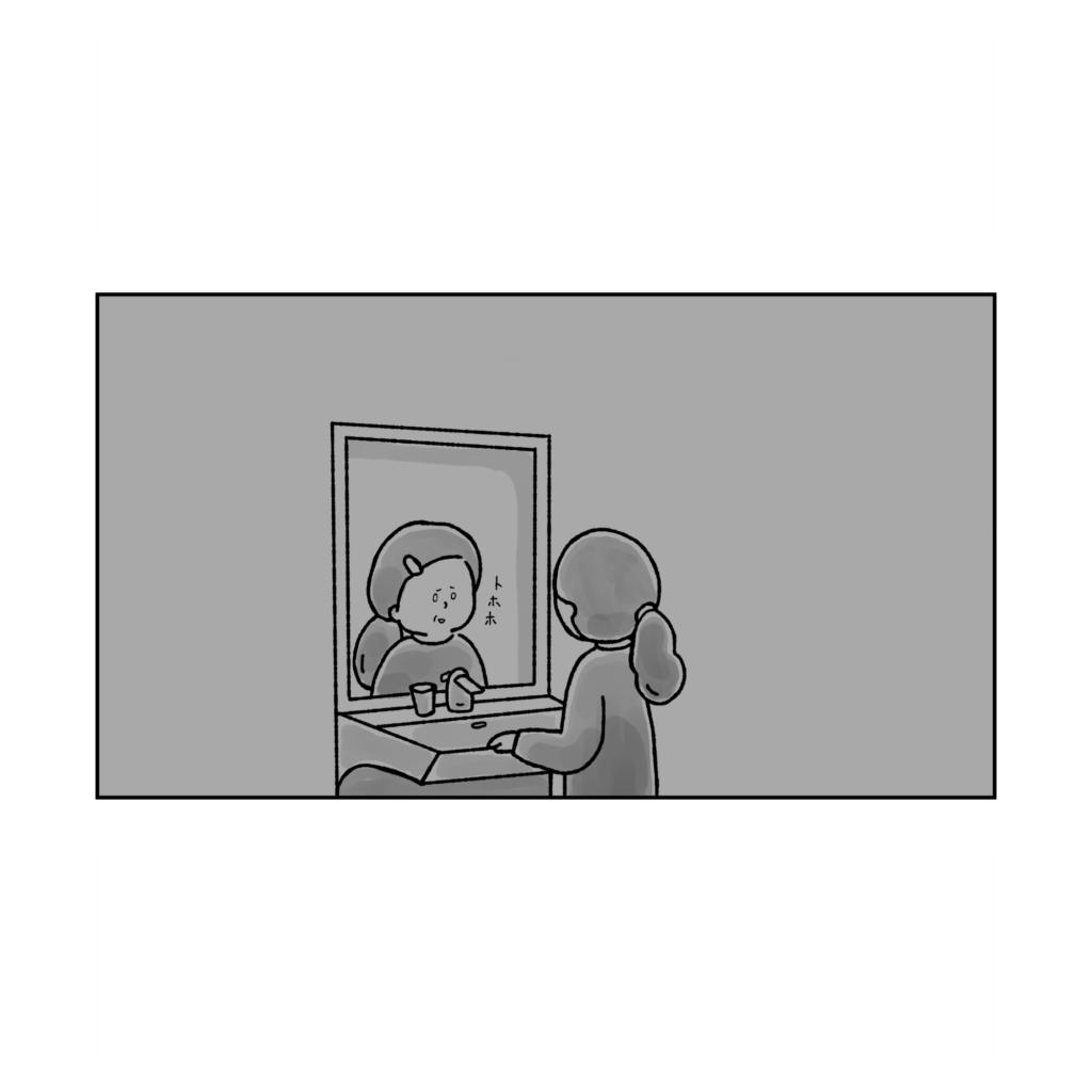 洗面台 笑う 夫婦 会話 不足 女性 イラスト 漫画 いらすと