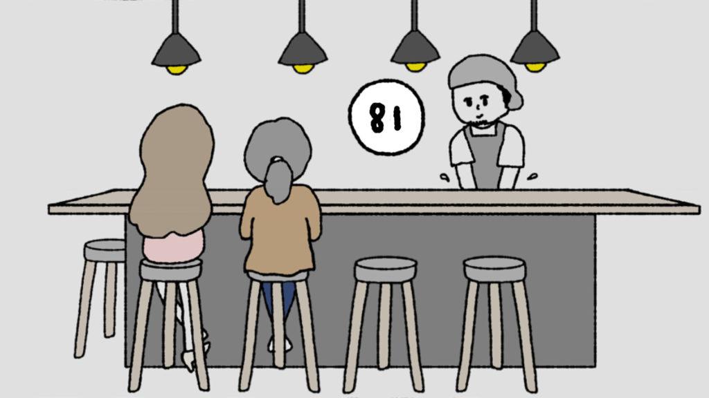 アラサー イラスト 漫画 四コマ 女の子