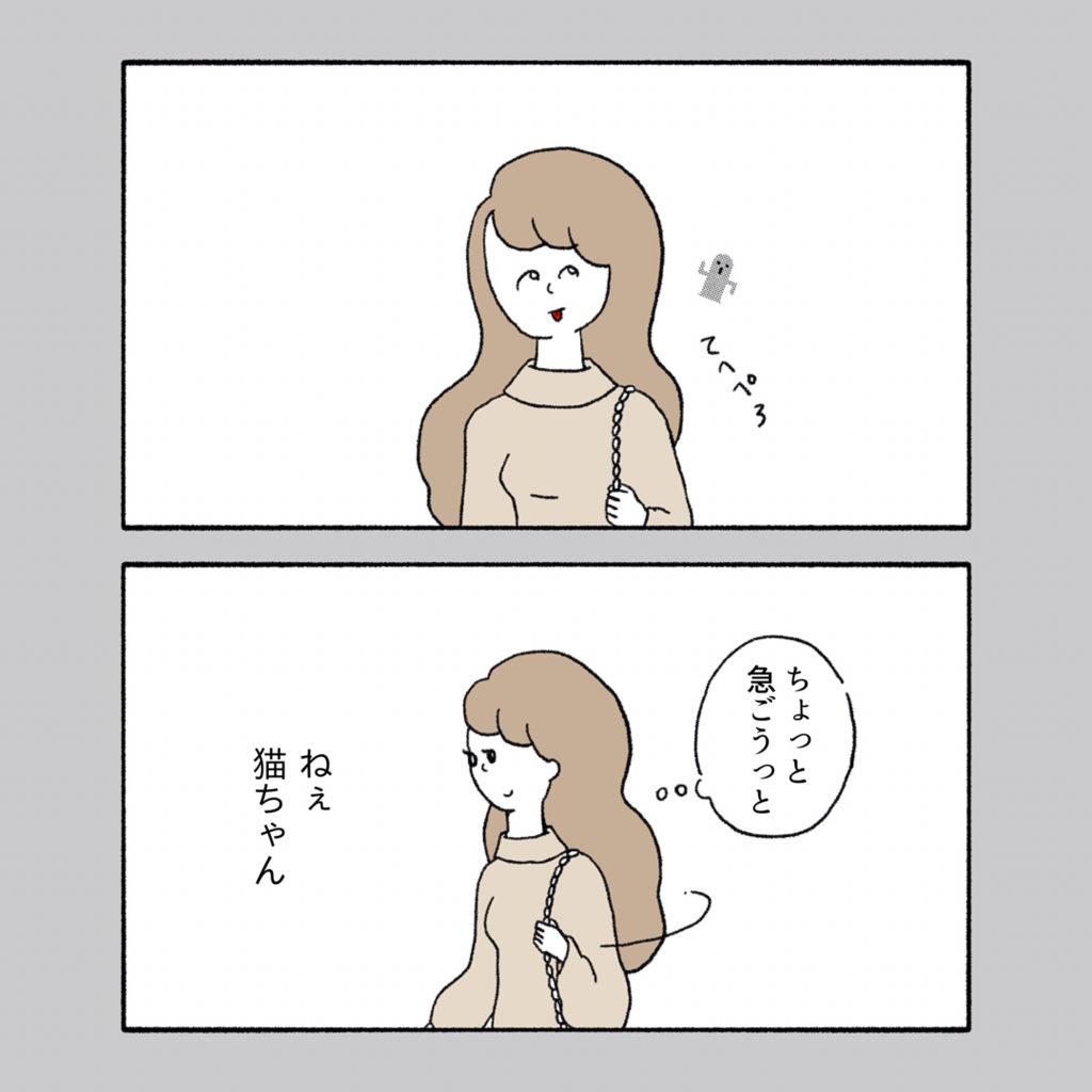 てへぺろ 口笛 女の子 イラスト