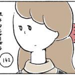 横顔 アラサー女 女の子 女子 イラスト 漫画