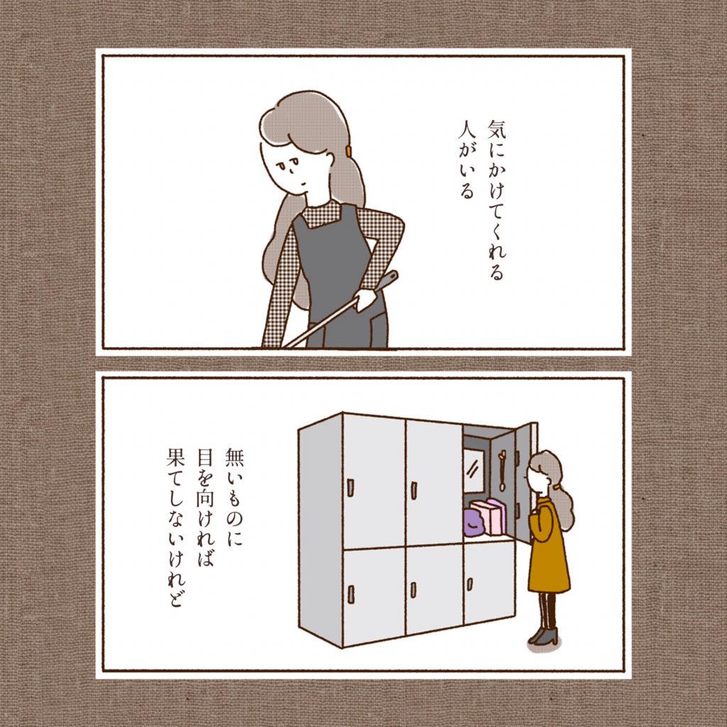 ロッカー 片付け クリスマス イラスト
