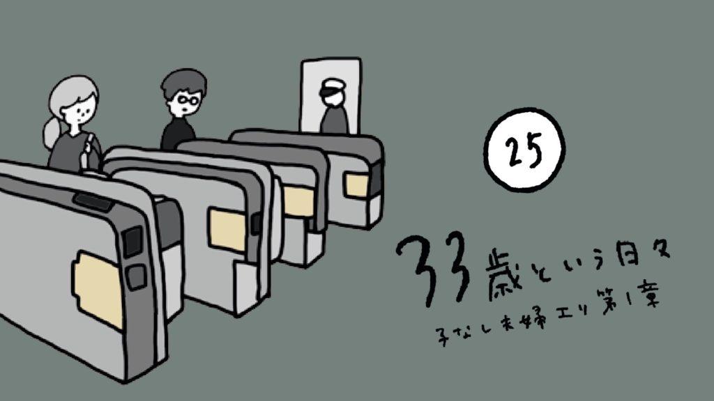会社 やめたい 人間関係 うつ イラスト いらすと イラスト 漫画