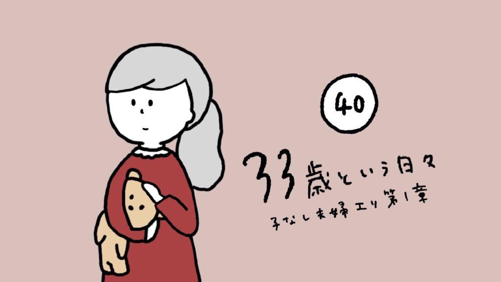 お母さんに振り向いて欲しい 幼少期 母親 影響 女性 イラスト 漫画 いらすと
