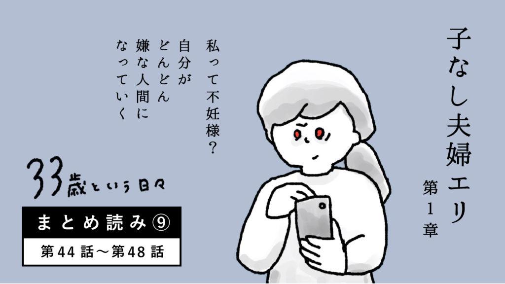 イラスト 漫画 マタハラ 不妊うつ 不妊鬱 社会 女性 いらすと イラスト 漫画