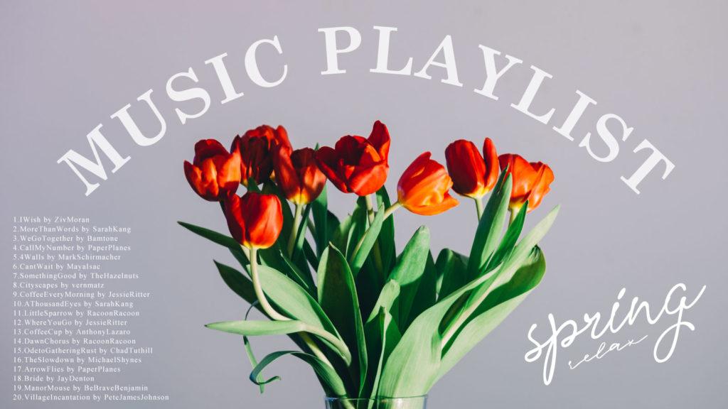春らしい曲集めました!